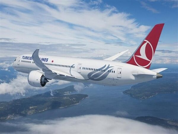 تذاكر الطيران الى تركيا من مصر