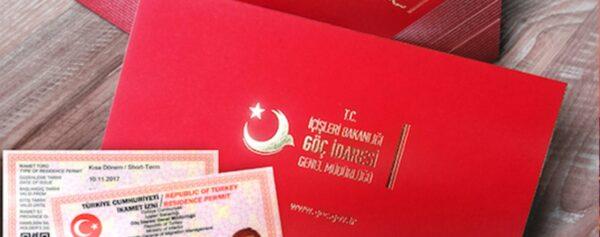 شروط الاقامة في تركيا