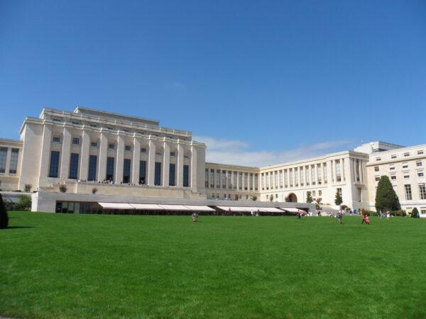 قصر الأمم