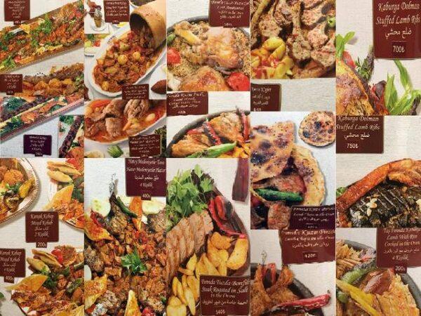 منيو مطعم المدينة تركيا