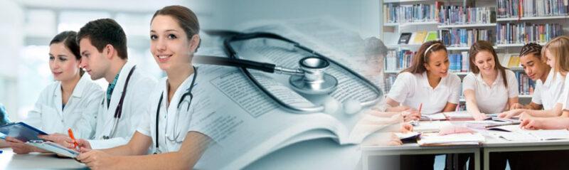 ارخص كليات الطب في العال
