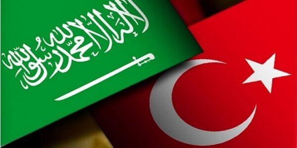 الهجرة الى تركيا من السعودية
