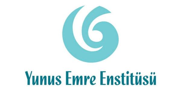 برنامج منح يونس إمره للغة التركية