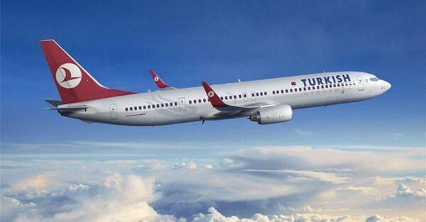 حجز تذاكر الطيران فى تركيا