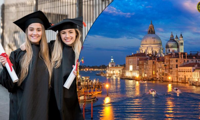 شروط الدراسة في ايطاليا