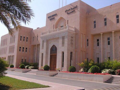 الجامعة الوطنية للعلوم والتكنولوجيا