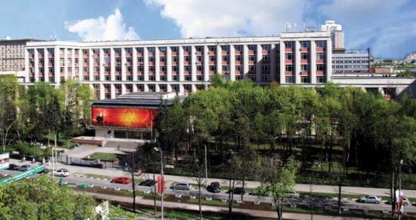 الجامعة الحكومية الروسية للنفط والغاز ( غوبكين )