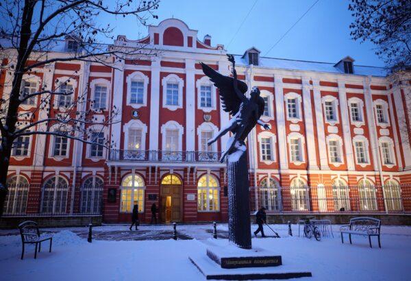 جامعة سانت بطرسبرج