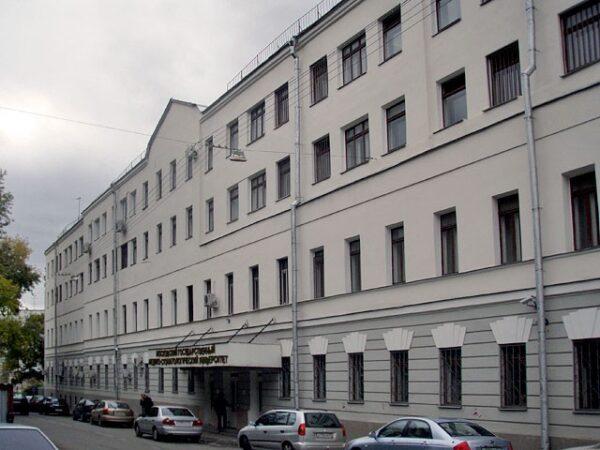 جامعة موسكو الحكومية لطب الأسنان