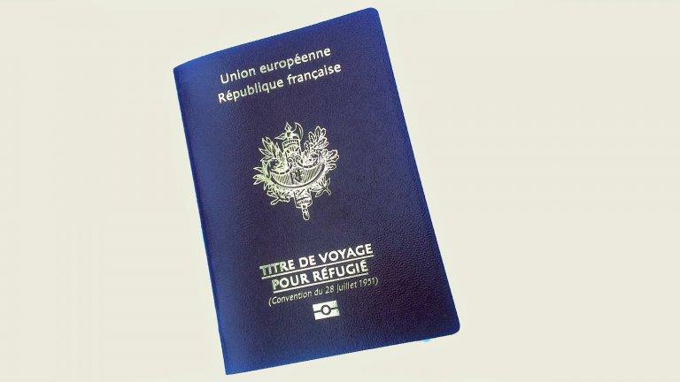 جواز السفر الفرنسي للاجئين