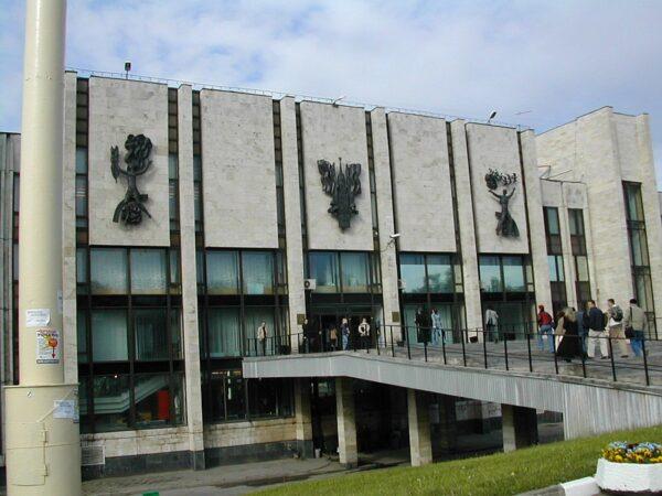 معهد موسكو الحكومى للعلاقات الدولية