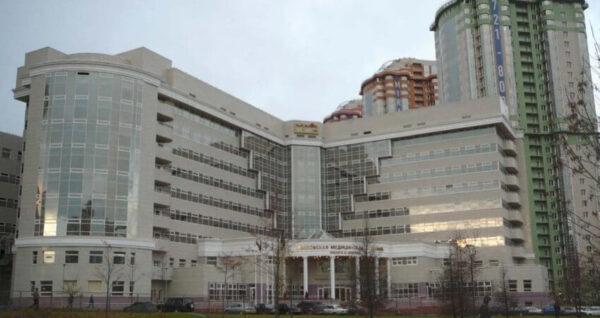 جامعة الطب الأولى فى موسكو ( سيتشينوف )