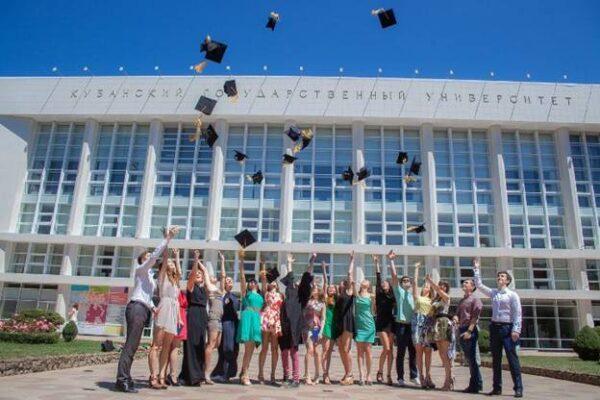 جامعة كوبان الحكومية الزراعية
