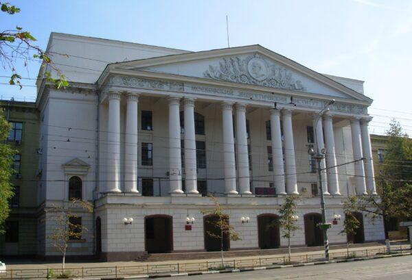 جامعة موسكو الحكومية للطاقة
