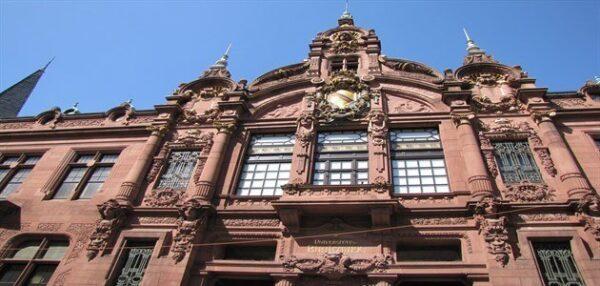 جامعة هايدلبرغ