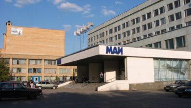 Photo of معهد موسكو للطيران