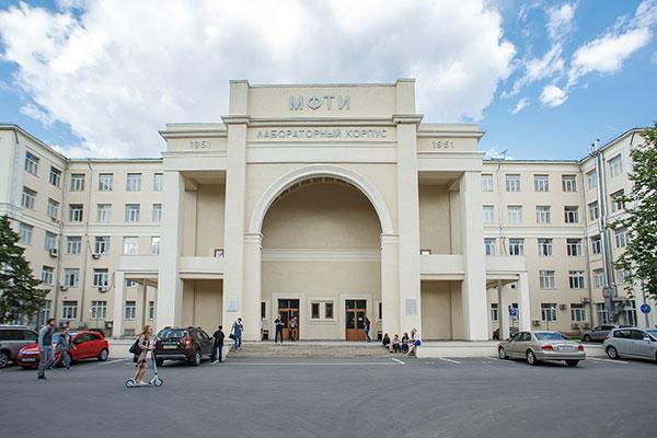 معهد موسكو للفيزياء والتكنولوجيا