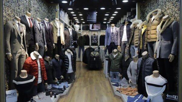 أشهر المنتجات التركية للتصدير