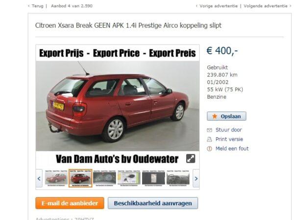 مواقع شراء السيارات من ألمانيا عبر الإنترنت