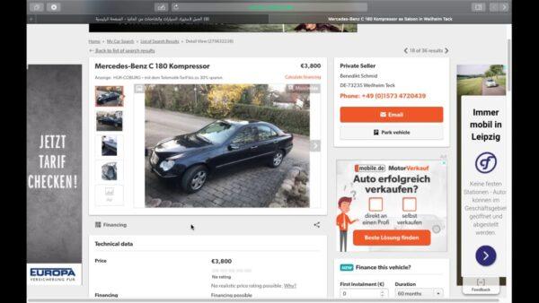 موقع mobile.de لشراء السيارات المستعملة فى ألمانيا