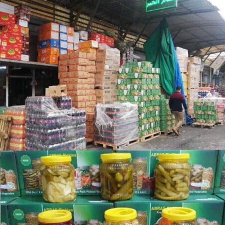 سوق الرامي فى تركيا