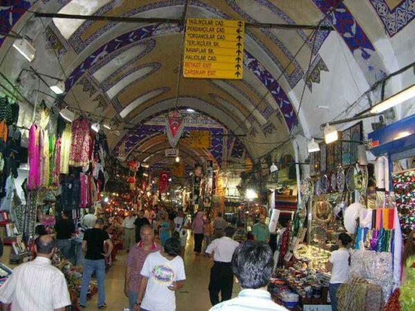 سوق مارتر