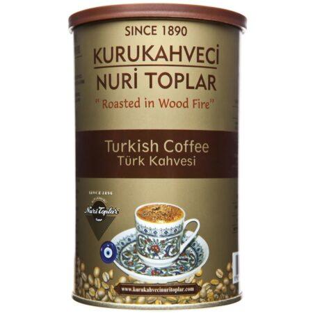 قهوةKuru Kahveci