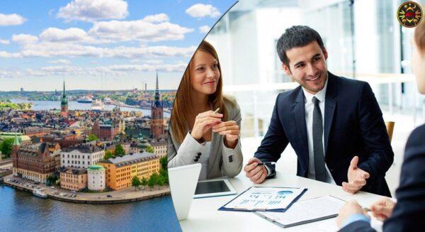 شروط الاستثمار فى السويد
