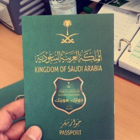 متطلبات فيزا شنغن من السعودية