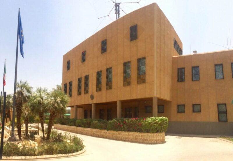 السفارة الايطالية بالرياض