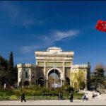تخصصات جامعة اسطنبول .. تعرف على الأوراق المطلوبة للقبول بها