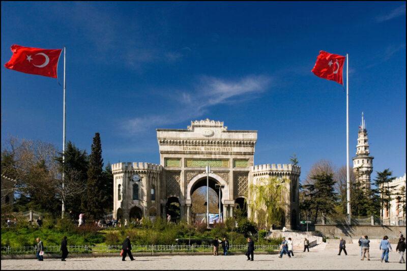 تخصصات جامعة اسطنبول