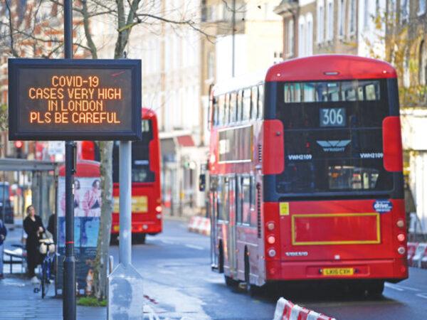 تكاليف النقل و المواصلات فى بريطانيا