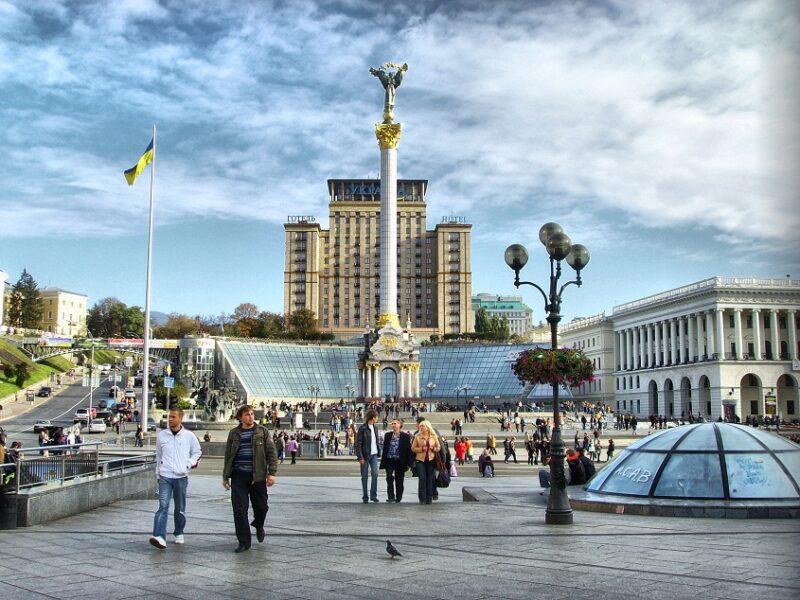 كم تكلفة السفر الى اوكرانيا؟