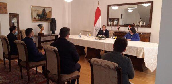 التعاون فى مجال الأمن بين مصر و البوسنة