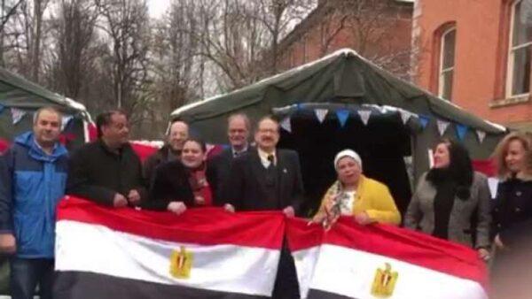 المصريين في ايرلندا