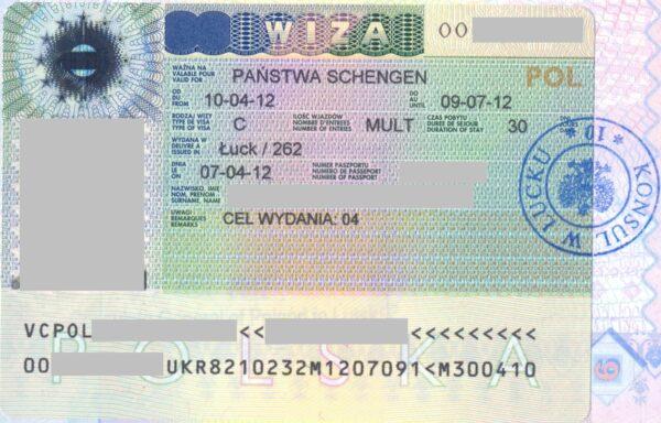 تأشيرة بولندا للمصريين