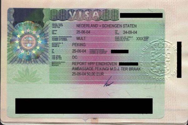 تأشيرة هولندا