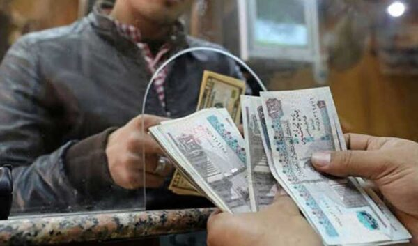 رسوم الحصول على ـأشيرة النمسا للمصريين