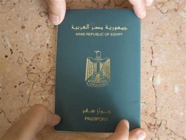 متطلبات الحصول على تأشيرة النمسا للمصريين