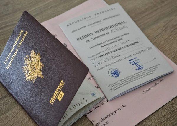 الأوراق المطلوبة للحصول على الإقامة الدائمة في بلغاريا