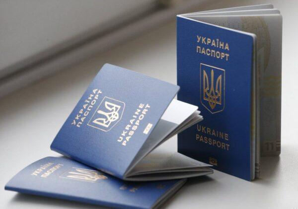 مميزات الحصول على الاقامة الدائمة في اوكرانيا