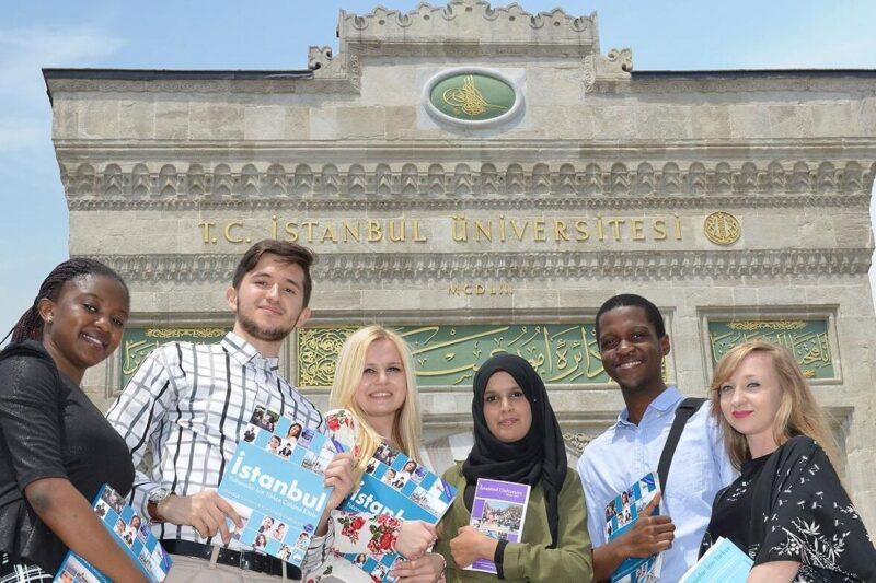 افضل الجامعات التركية باللغة الانجليزية