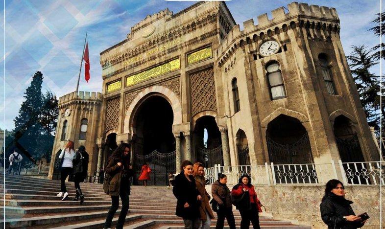 افضل الجامعات التركية في ادارة الاعمال