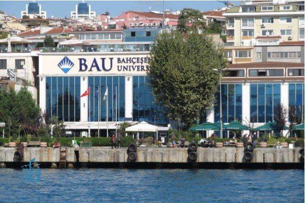 جامعة بهتشة شهير اسطنبول