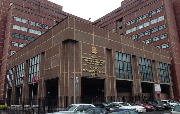 جامعة موسكو الأولى الحكومية الطبية