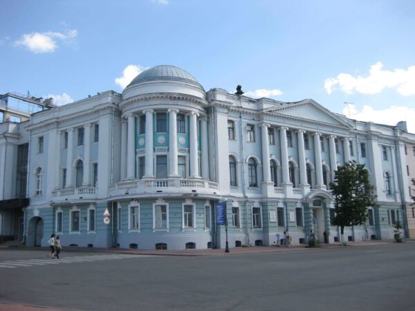 جامعة نيجنى نوفغورود