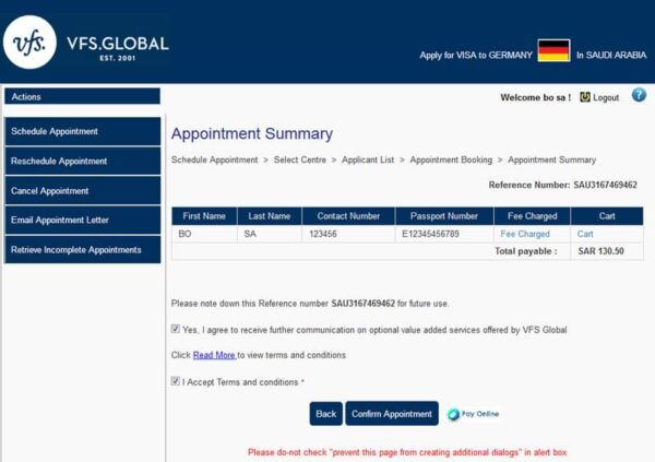 حجز موعد السفارة الألمانية الكترونيا