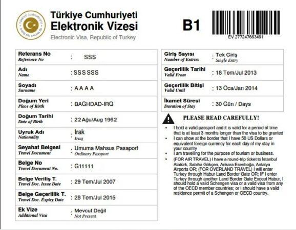 فيزا تركيا للسعوديين من المطار