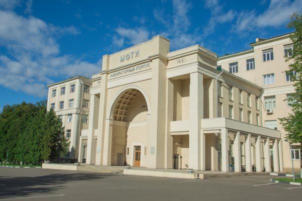 معهد موسكو الحكومى لهندسة الراديو